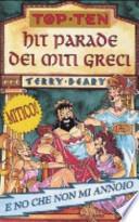 Hit parade dei miti greci