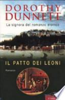 il Patto dei Leoni