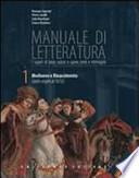 Manuale di letteratura 1