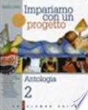 IMPARIAMO CON UN PROGETTO II