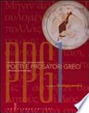 Poeti e prosatori greci 1, Antologia omerica