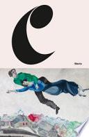 Marc Chagall. Come nella pittura, così nella poesia. Catalogo della mostra (Mantova, 5 settembre 2018-3 febbraio 2019). Ediz. illustrata