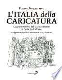 ITALIA DELLA CARICATURA