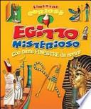 Egitto misterioso. Finestre curiose