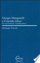 Giorgio Manganelli e il mondo infero