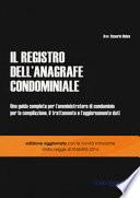 Il registro dell'anagrafe condominiale. Una guida completa per l'amministratore di condominio per la compilazione, il trattamento e l'aggiornamento dati