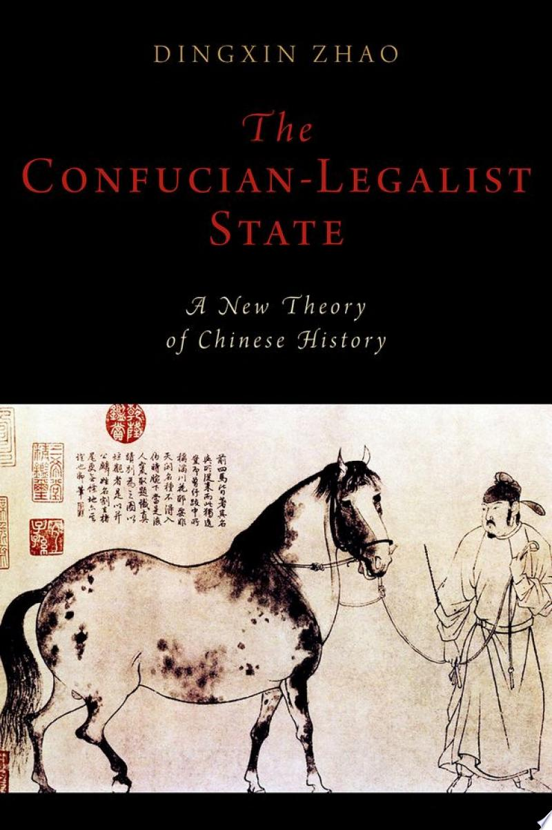 The Confucian-legalist State banner backdrop