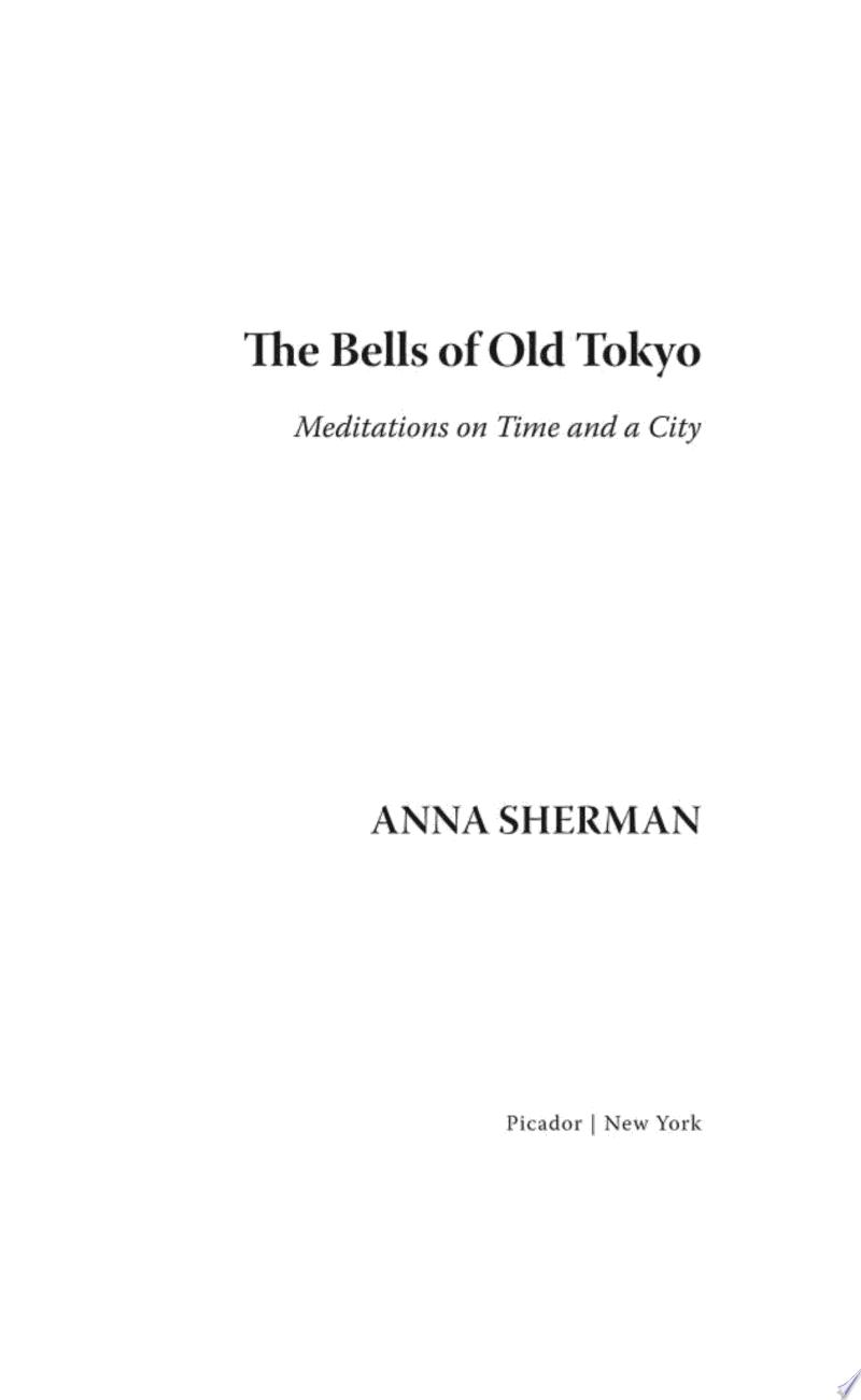 The Bells of Old Tokyo banner backdrop