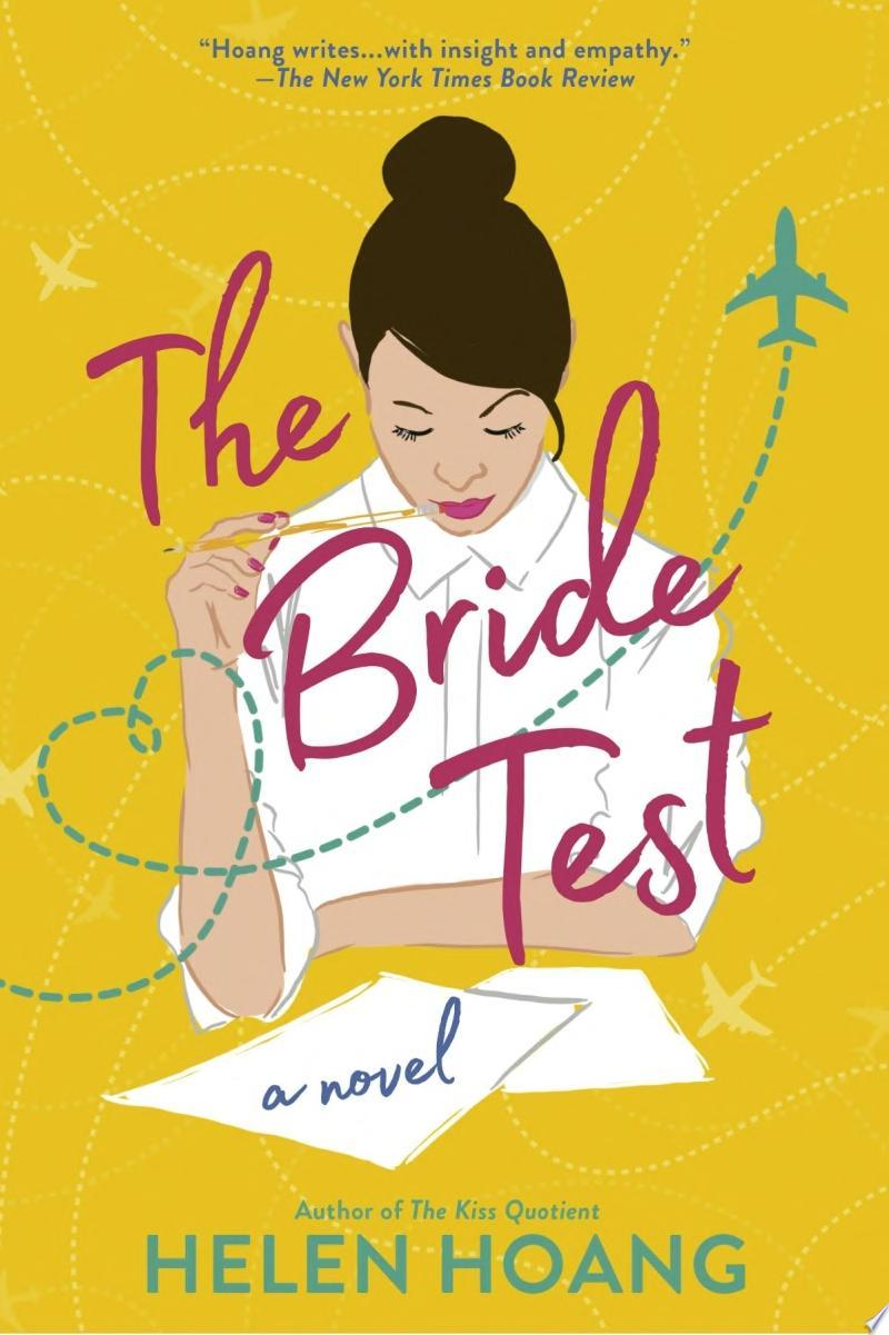 The Bride Test banner backdrop