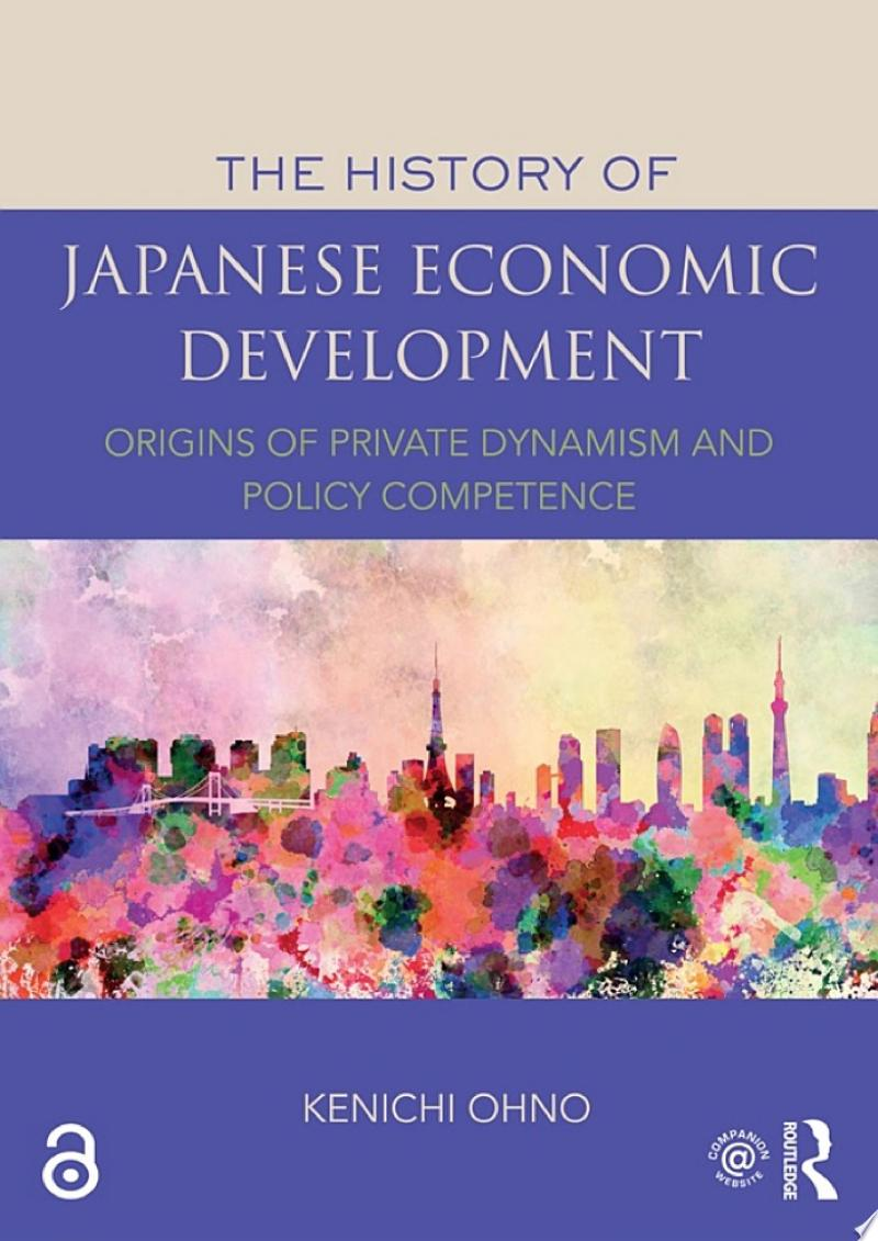 The History of Japanese Economic Development banner backdrop