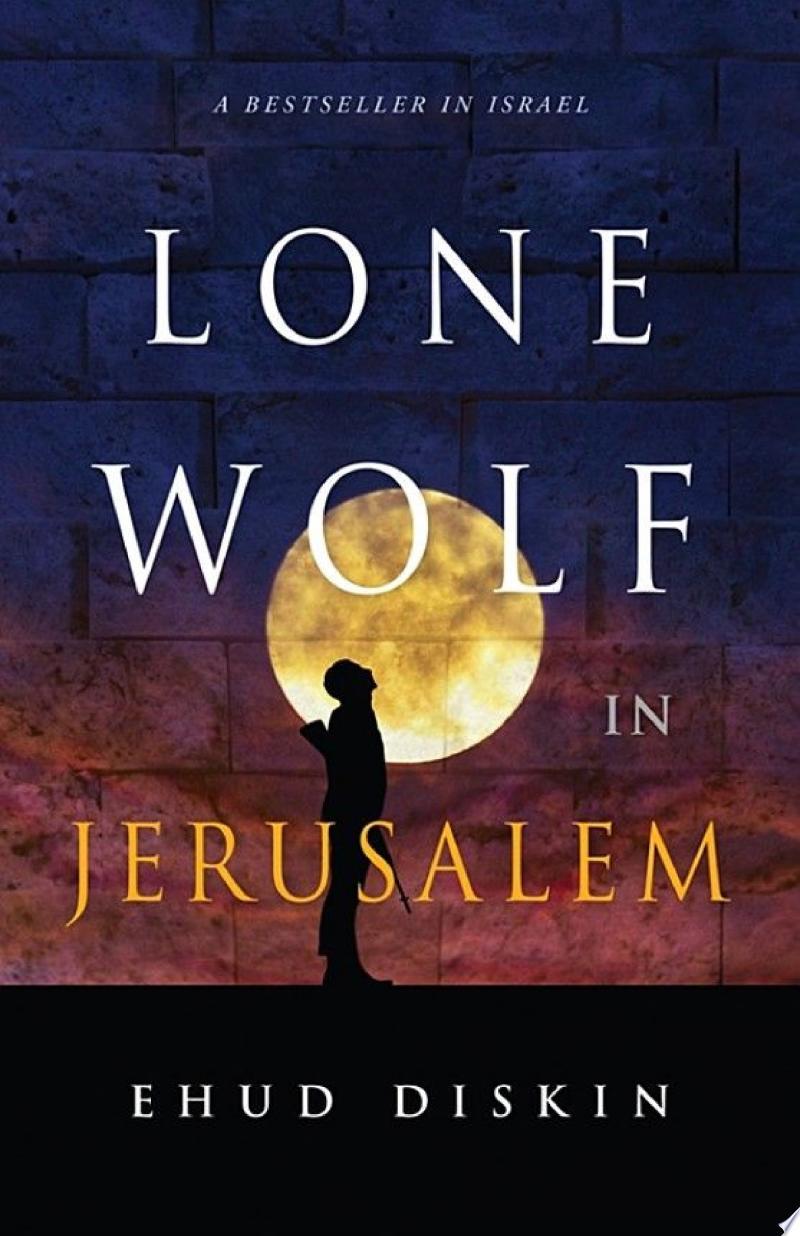 Lone Wolf in Jerusalem banner backdrop