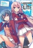 Classroom of the Elite (Light Novel) Vol. 3 image