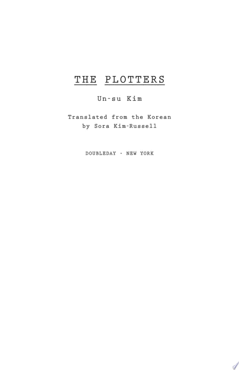 The Plotters banner backdrop