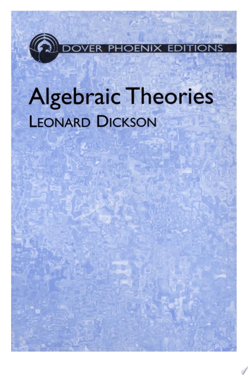 Algebraic Theories banner backdrop