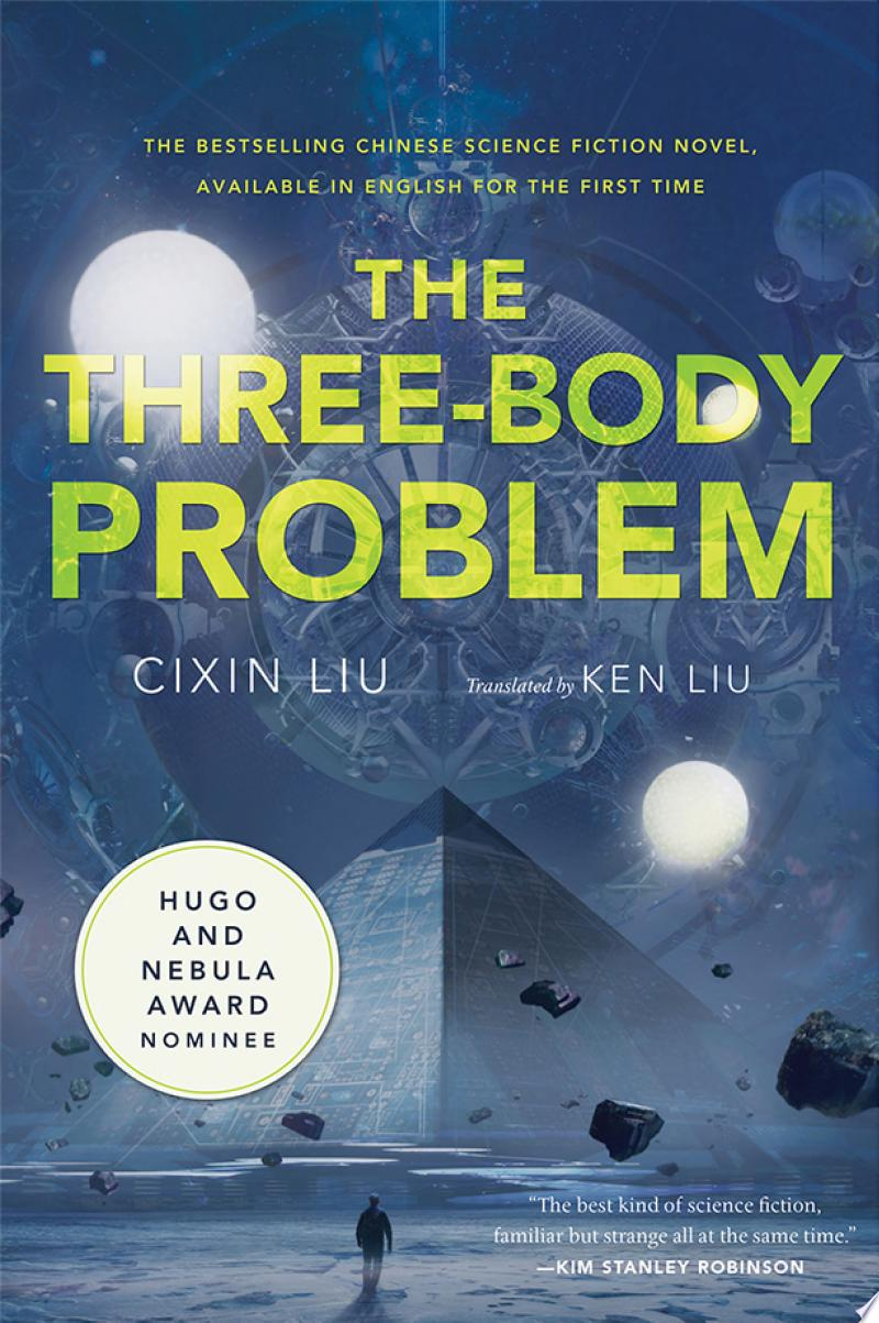 The Three-Body Problem banner backdrop