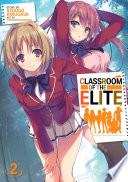 Classroom of the Elite (Light Novel) Vol. 2 image