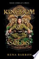 Kingdom of Souls image