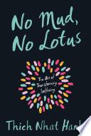 No Mud, No Lotus image