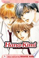 Hana-Kimi, Vol. 1 image