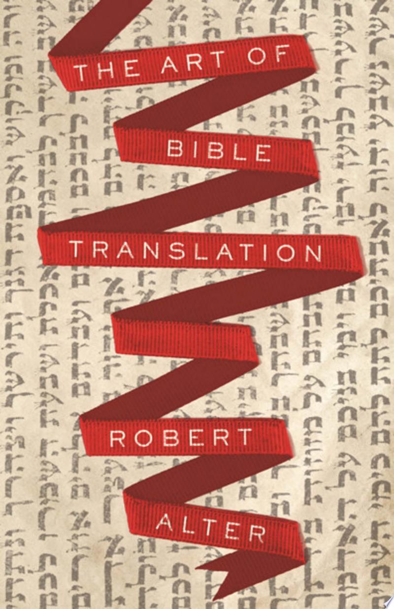 The Art of Bible Translation banner backdrop