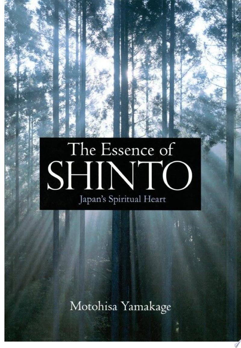 The Essence of Shinto banner backdrop