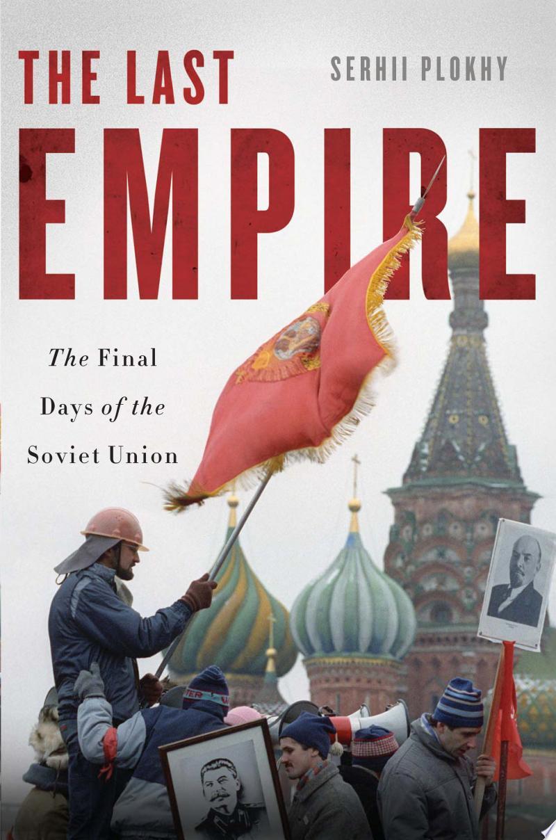 The Last Empire banner backdrop