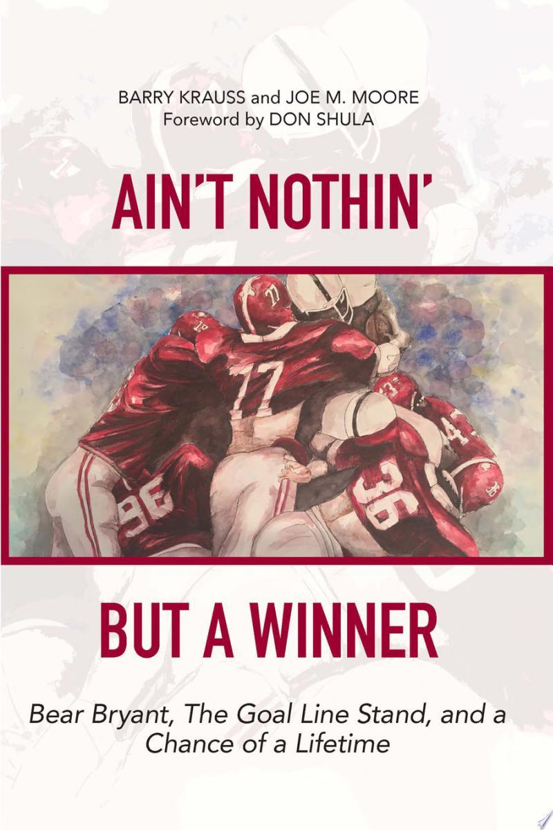Ain't Nothin' But a Winner banner backdrop