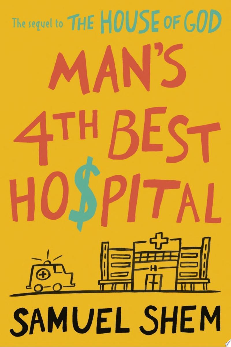 Man's 4th Best Hospital banner backdrop