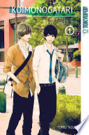 Koimonogatari: Love Stories, Volume 1 image